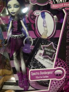 jouets sexués enfants 012
